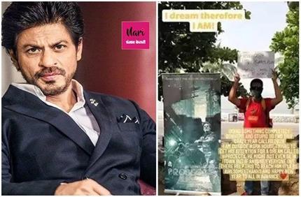 शाहरुख के 'मन्नत' के बाहर डेरा डालकर बैठा शख्स, बार-बार कर रहा यह...