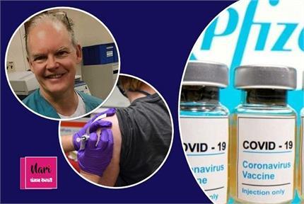 कोरोना वैक्सीन से 16 दिन बाद डॉक्टर की मौत, फाइजर कंपनी पर फिर उठे...