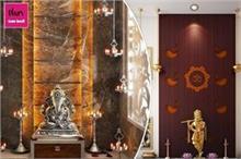 घर के हिसाब से चूज करें Pooja Room के लेटेस्ट डिजाइन्स