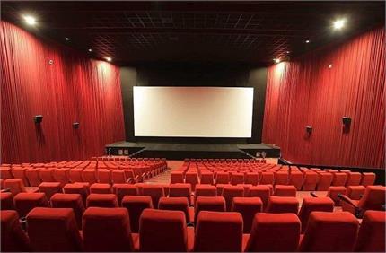 एक तरफ हाई अलर्ट पर राज्य तो दूसरी ओर खुले Cinema Hall, क्या अब नहीं...