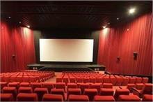 एक तरफ हाई अलर्ट पर राज्य तो दूसरी ओर खुले Cinema Hall,...