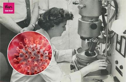 वो महिला जिसने की थी कोरोना वायरस की खोज, जो आज दुनियाभर में मचा रहा...