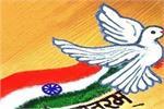 Republic Day: घर में पॉजिटिविटी लाएगी Tricolor Rangoli, देखिए एकदम नए...
