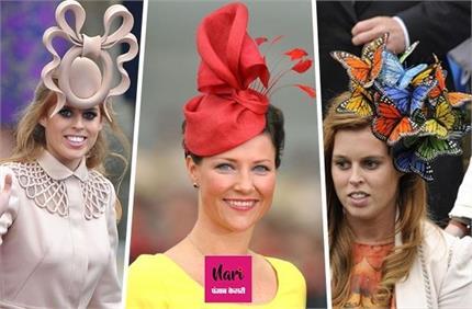 राॅयल क्वीन्स की अजीबोगरीब Hats, फैशन देख हो जाएंगे हैरान