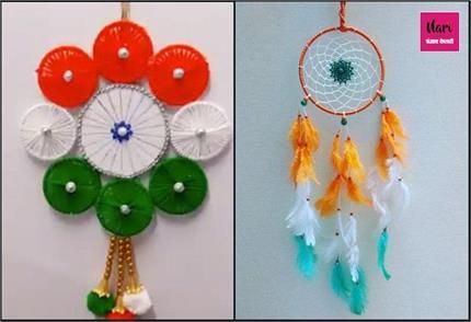 DIY Ideas: गणतंत्र दिवस पर इन वॉल हैंगिग से दें घर को Tricolor Look