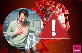 फेफड़े ही नहीं दिल पर भी असर करता है कोरोना, इन लक्षणों को...