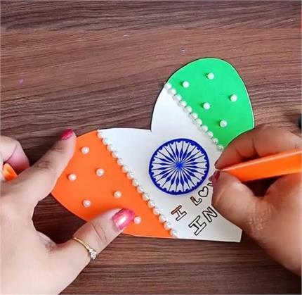 गणतंत्र दिवस के लिए बच्चों से बनवाएं ऐसे Greeting Cards