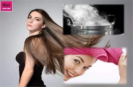 Winter Care: बालों के लिए स्टीम है काफी फायदेमंद, बस जान लें इसका सही...