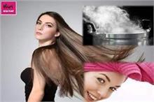 Winter Care: बालों के लिए स्टीम है काफी फायदेमंद, बस जान...