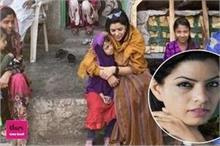 एक्टिंग के साथ-साथ समाज सेवा कर रही राजश्री, बदल रही गांवों...