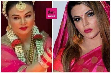 राखी को शादी के दिन छोड़कर गए पति नहीं लौटे वापिस, 4 बार दे चुके हैं...