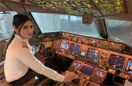 Salute: इतिहास रचने जा रही Air India की महिला पायलट, भरेंगी दुनिया की...