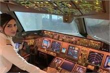 Salute: इतिहास रचने जा रही Air India की महिला पायलट, भरेंगी...