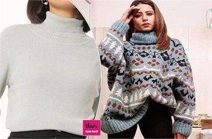 फिर लौटा हाथ से बने स्वेटर्स का जमाना, लड़कियों को भा रहे Oversized...
