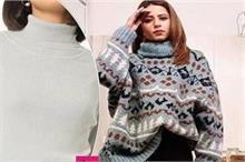फिर लौटा हाथ से बने स्वेटर्स का जमाना, लड़कियों को भा रहे...