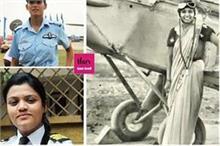 फैक्ट: भारत में महिला पायलटों की संख्या 10 फीसदी, दुनिया...