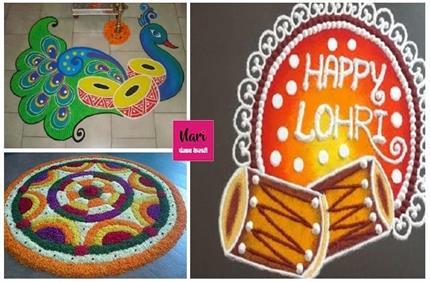 Festival Vibes! लोहड़ी पर बनाएं घर पर खूबसूरत रंगोली, देखिए आसान...