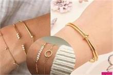 Fashion Trend: कलाई पर खूब जचेंगे सिंपल ब्रेसलेट, देखें...