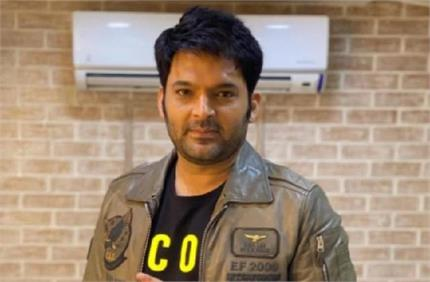 बड़ी खबर: कॉमेडियन कपिल शर्मा को मुंबई क्राइम ब्रांच ने भेजा समन