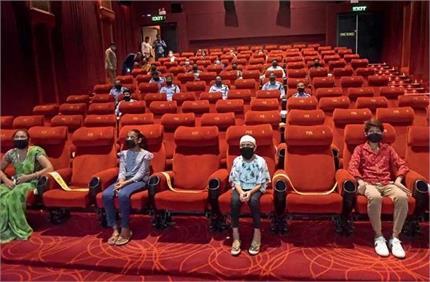 फिल्में देखने के शौकीन हो जाएं खुश, 100% दर्शकों के साथ इस दिन...