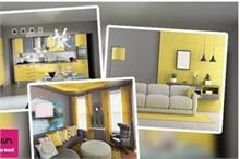 2021 में इंटीरियर में दिखेगा Grey-Yellow रंगों का जादू,...