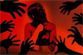 हैवानियत पर उतरे लोग: 17 साल की नाबालिक के साथ किया 4 साल...