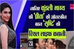 कुंडली भाग्य में प्रीता की बहन 'सृष्टि' रियल लाइफ में भी हैं बेहद...