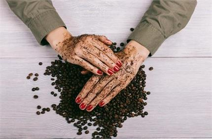 कॉफी से दूर करें लहसुन-प्याज की दुर्गंध, त्वचा भी रहेगी मुलायम