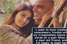 रिया को 'My Girl' कहने पर मुश्किल में फंसे राजीव, बोले-...