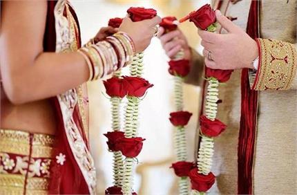 NRI संग कर रहे हैं बेटी की शादी, इन बातों का जरूर रखें ध्यान वर्ना...