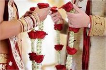 NRI संग कर रहे हैं बेटी की शादी, इन बातों का जरूर रखें...