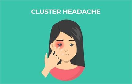 जरा बचकेः तेज असहनीय दर्द कहीं Cluster Headache तो नहीं, माइग्रेन और...