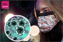 तेजी से बेकाबू हो रहा कोरोना, CDC ने दी दो-दो मास्क पहनने...