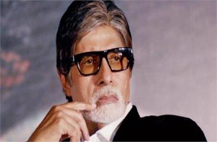 अमिताभ बच्चन की बिगड़ी तबीयत, ब्लॉग में बताया सेहत का हाल