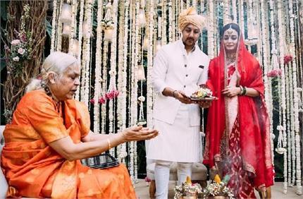 चर्चा में दीया मिर्जा की शादी की यह तस्वीर, लोग जमकर कर रहे एक्ट्रेस...
