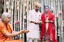 चर्चा में दीया मिर्जा की शादी की यह तस्वीर, लोग जमकर कर रहे...