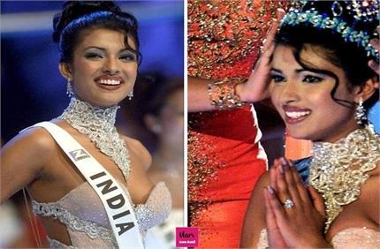 Miss World इवेंट से पहले जल गया था प्रियंका का चेहरा, बोलीं- किसी ने...