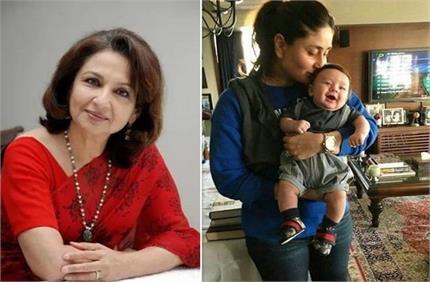 दादी शर्मिला टैगोर ने नहीं देखा दूसरे पोते का चेहरा, क्या है इसकी वजह...