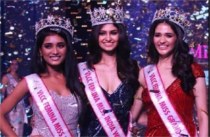 मिस इंडिया 2020ः हिम्मत के दम पर छू लिया आसमां