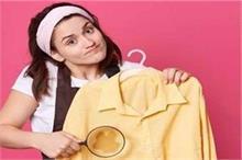 Daily Hacks: इन ट्रिक्स से छुड़वाएं ड्रेस पर लगे चाय व कॉफी...