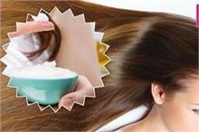 घर पर बनाएं केमिकल फ्री कंडीशनर, पतले बाल भी बनेंगे घने और...