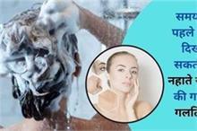 Bathing Mistakes: जल्द छोड़ें ये 7 बुरी आदतें, वर्ना समय से...