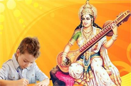 बच्चों के Study Room में रखें मां सरस्वती की प्रिय चीजें