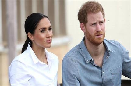 शाही परिवार से अलग हुए प्रिंस हैरी और मेगन, क्या बदल जाएगी कपल की...