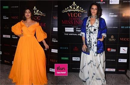 Femina Miss India 2020 में किसके लुक ने जीता आपका दिल, नेहा धुपिया या...