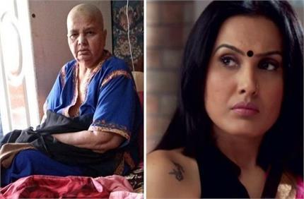 राखी ने शेयर की कैंसर से लड़ रही मां की तस्वीर, देख सन्न रह गई काम्या...