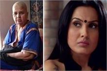 राखी ने शेयर की कैंसर से लड़ रही मां की तस्वीर, देख सन्न रह...