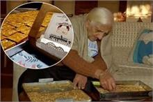 उम्र तो महज अंक है! 94 साल की हरभजन कौर चला रही बिजनेस,...