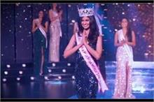 मानसा वाराणसी के सिर सजा मिस इंडिया-2020 का ताज, खुद को...