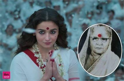 मुंबई की लेडी डॉन थी 'गंगूबाई काठियावाड़ी', 500 रुपए में पति ने कर...